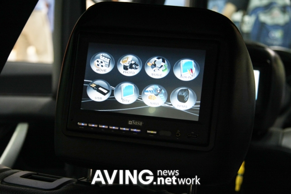 MSI to introduce its in-car AVOD system 'FunStar Pro'