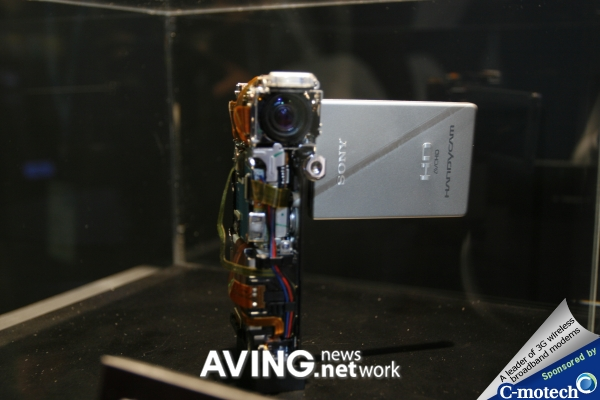 Sony to display the world's smallest full HD camcorder